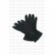 Перчатки для охранника