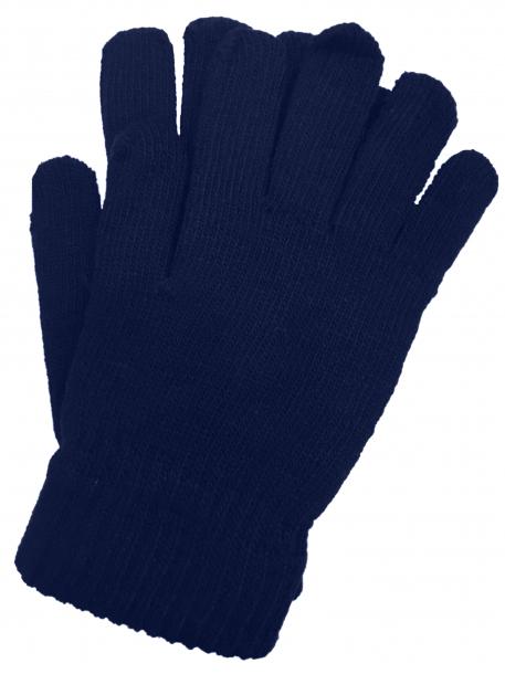 Перчатки трикотажные двойной вязки цв. синий