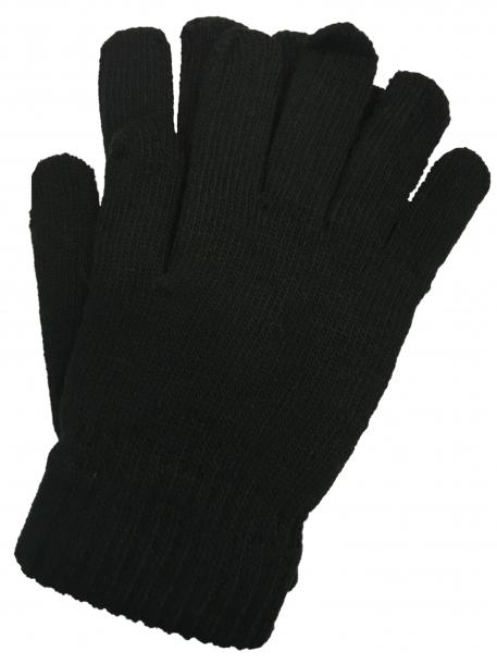 Перчатки трикотажные двойной вязки