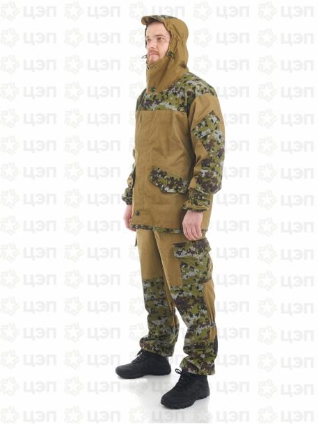 Костюм Горка куртка, брюки КМФ Мультикам