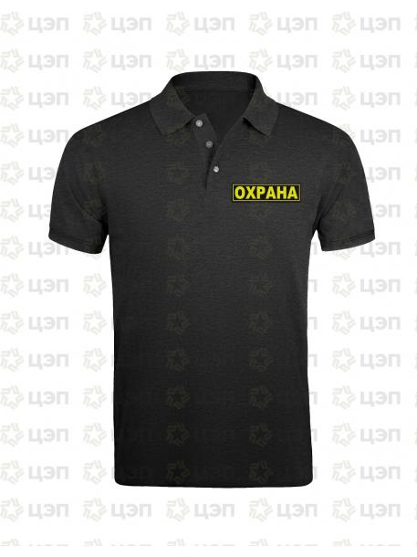 Рубашка Поло с логотипом Охрана черная
